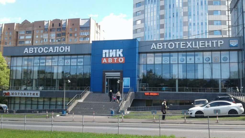 Вид со стороны Рублевского шоссе