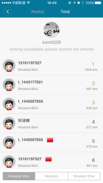 скачать приложение ninebot mini
