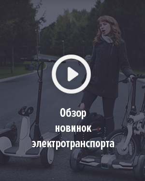 Электровелосипед AirWheel E3 Black